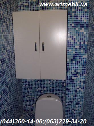 Шафа в Туалет (Шафа туалетна) ДСП – Біла