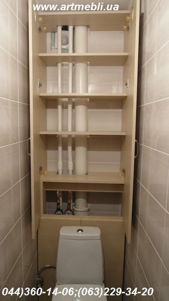 Шкаф в туалет (Шкаф туалетный)