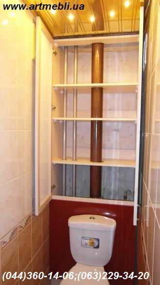 Шкаф в Туалет (Шкаф туалетный) Киев