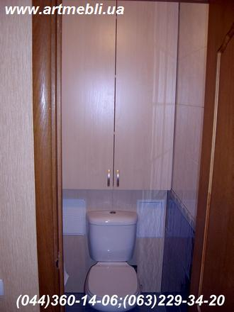 Туалет ванная шкаф в туалет шкаф