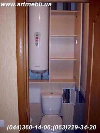 Шафа в Туалет (Шафа туалетна) ДСП - Береза Майнау